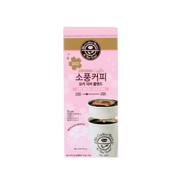 벚꽃 소풍커피 모카자바블렌드 상세이미지 1