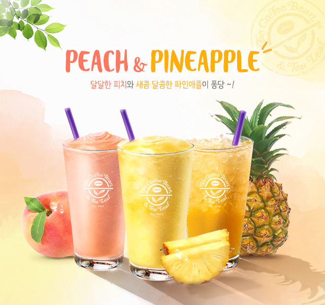 2018 Peach & Pineapple Drinks mobile