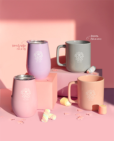 2019 With Mug & Water Drop Tumbler mobile