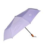 커피빈 접이식 우산(소프트퍼플) 썸네일 이미지 1