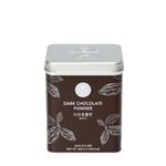 Darkchocolate Powder (360g) 썸네일 이미지 2
