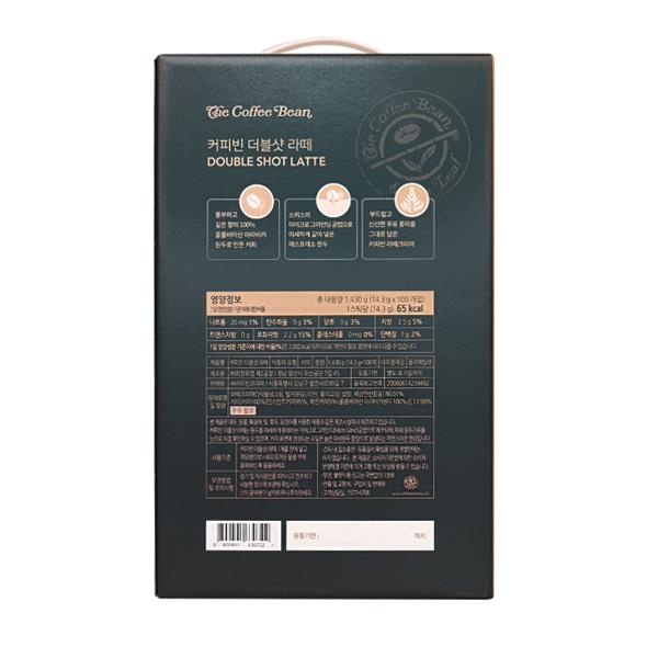 커피빈 더블샷 라떼 100T 상세이미지 2