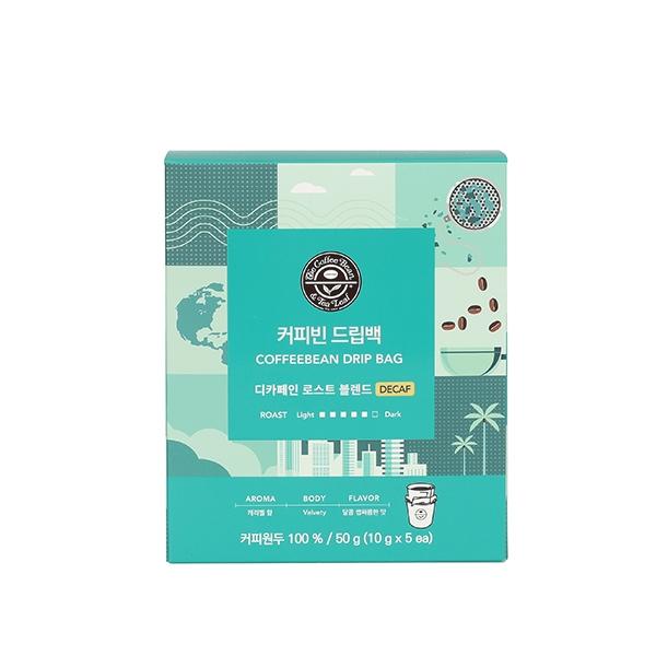 커피빈 드립백(디카페인) 5개입 상세이미지 2