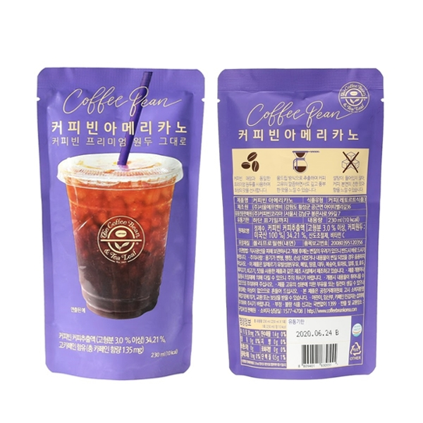 커피빈 아메리카노 파우치(10개입) 상세이미지 3
