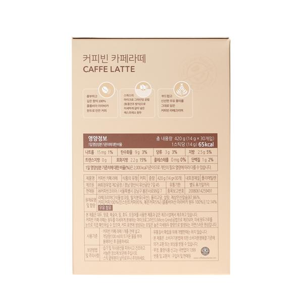 커피빈 카페 라떼 30T 상세이미지 3