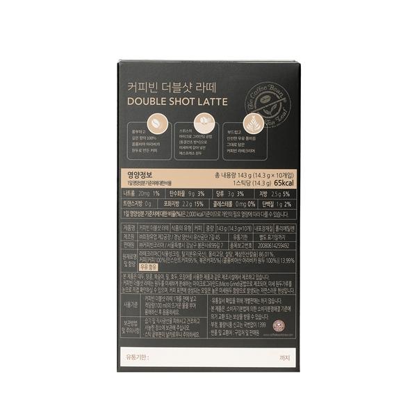 커피빈 더블샷 라떼 10T 상세이미지 3