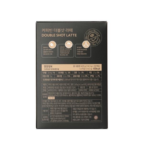 커피빈 더블샷 라떼 30T 상세이미지 4