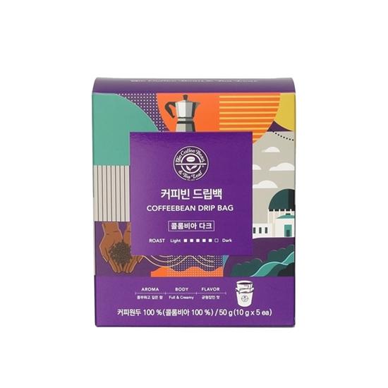 [30% OFF] 커피빈 드립백(콜롬비아 다크) 5개입