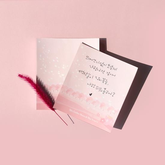 커피빈 메모지(블라썸 핑크)