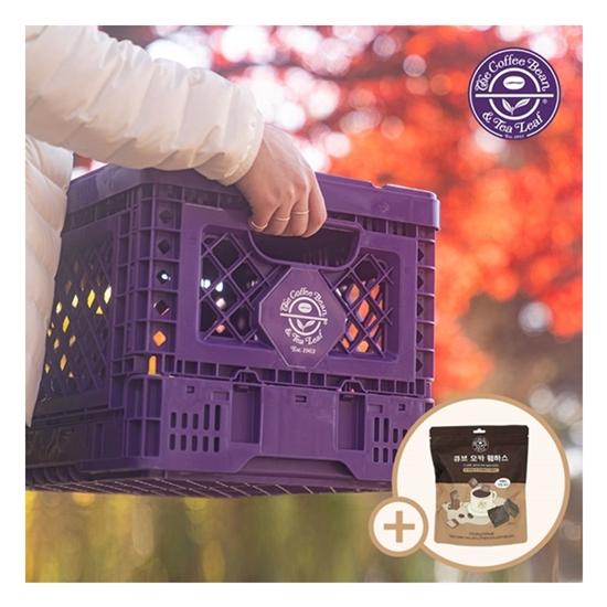 [-13%]커피빈 폴딩박스(퍼플)